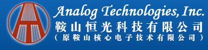 鞍山核心电子技术有限公司